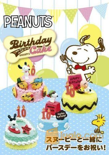 Re Ment Snoopy Happy Birthday Cake Set Of 8 Jakarta Barat Jualo