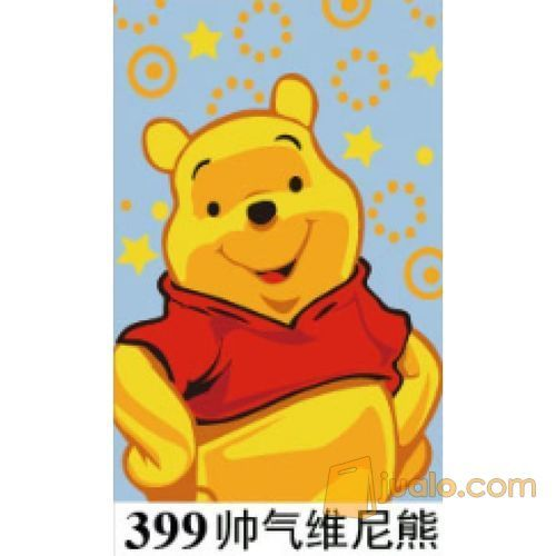 Lukisan Winnie The Pooh Lucu Pbn2030024 Include Frame Ukuran 20x30cm Tangerang Jualo