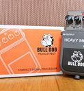 Jual FX Stompbox Bulldog Heavy Metal Murah Di Bandung (1173602) di Kota Bandung