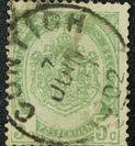 Perangko Langka Belgia Seri Heraldic blazon tahun edar 1893 (sudah 2 abad lebih) (1224357) di Kota Bekasi