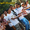 Outbound Di Waduk Sermo, Paket Outbound Kalibiru (13086445) di Kab. Kulon Progo
