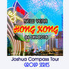 PROMO PAKET TOUR HONGKONG LIBURAN AKHIR TAHUN 2018 (16896655) di Kota Surabaya