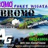 Promo Paket Wisata Gunung Bromo Murah (17312035) di Kab. Sidoarjo