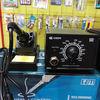 Solder Station Analog Tools 60w Cody Original 936A (21155023) di Kota Denpasar
