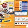 BaliFiber Internet Dan Tv Kabel Murah Hanya 149 RB Perbulan (21347359) di Kota Jakarta Selatan