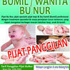 Pijat Anak Panggilan Bu Nur Spesialis Bayi & Bumil Di Malang (21617243) di Kota Malang