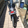 Motor Satria FU SCD2 150cc (22712783) di Kota Bandung