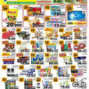 Katalog Promo JSM Giant Supermarket Periode 21-24 Februari 2020 (23739367) di Kota Jakarta Selatan