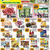 Katalog Promo Belanja Hemat Giant Supermarket Periode 3-5 Maret 2020 (23899823) di Kota Jakarta Selatan