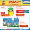 INDOMARET Promo HARGA HEBOH, MINYAK MURAH dan SUSU MURAH periode 18-24 Maret 2020 (24129551) di Kota Jakarta Selatan