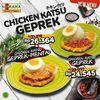 Gokana Ramen Chicken Katsu Geprek (27508299) di Kota Jakarta Selatan