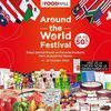 The FoodHall Around The World Festival Disc. Up To 50% (28447595) di Kota Jakarta Selatan