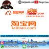 JASA PEMBELANJAAN BARANG GROSIR DARI CHINA | CARGO EXIM (29093960) di Kota Jakarta Timur