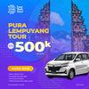 Paket Tour Pura Lempuyang Bali (29202258) di Kab. Badung