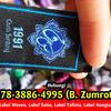 Bikin Label Baju Cilacap 087838864997 (WA) (29881191) di Kota Yogyakarta