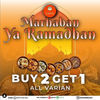 Wanna Dimsum Buy 2 Get 1 (29921796) di Kota Jakarta Selatan