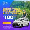 PAKET TOUR UBUD - TEGALALANG (30042233) di Kab. Gianyar