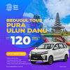 PAKET TOUR HARIAN MURAH BEDUGUL - PURA ULUN DANU (30051028) di Kab. Badung