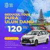 TOUR TRANSPORT BALI - PURA ULUN DANU (30051063) di Kab. Badung