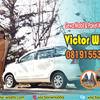 Sewa Mobil Jogja Murah - Wisata Jogja Murah (30982611) di Kota Yogyakarta