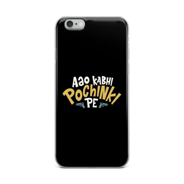 aao kabhi pochinki pe mobile cover