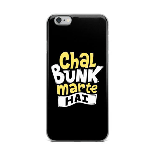 chal bunk marte hai mobile cover