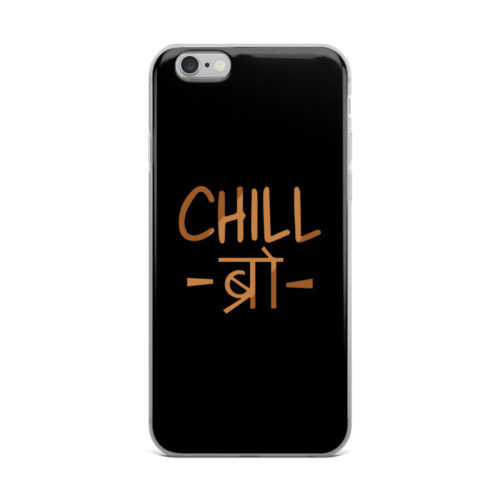 chill bro mobile cover
