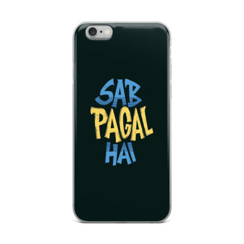 sab pagal hai mobile cover