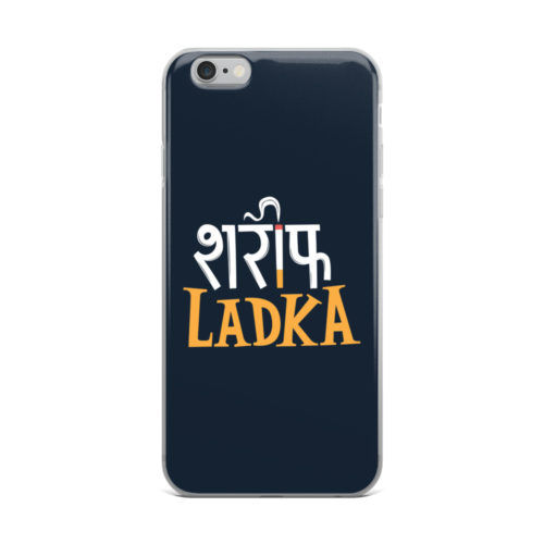 sharif ladka hindi mobile cover