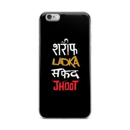 sharif ladka safed jhoot mobile cover