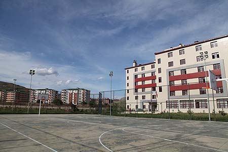 Erzurum Oltu KYK Öğrenci Yurdu