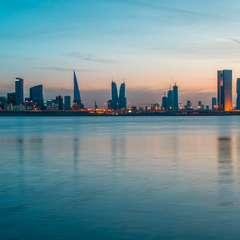 Muharraq Manama Bahrain