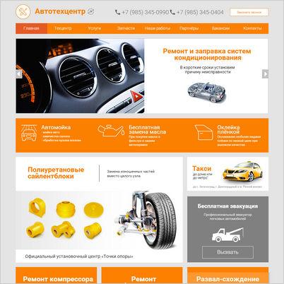 Вёрстка и интеграция сайта для автотехсервиса zel-avto.ru