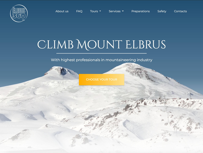 Встреча с горой Эльбрус и сайтом компании