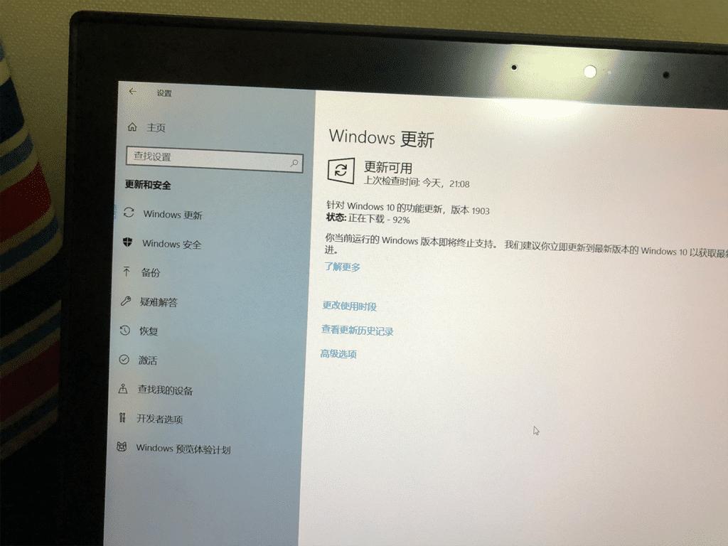 Windows 10 检测到 1903
