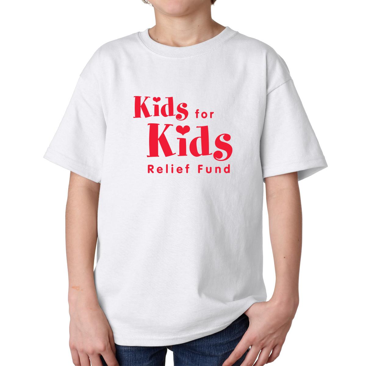 Gildan ® Youth Ultra Cotton ® T-Shirt