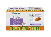 Himalaya Gentle Baby Soap (B3 G1 Free) - 75gm each Image