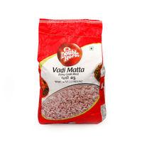 Double Horse Vadi Matta Rice Bag Image