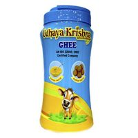 Udhaya Krishna Ghee Jar Image