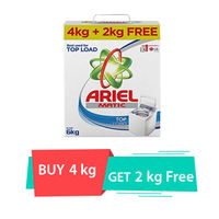 Ariel Buy 4Kg + 2kg Matic Top Load Washing Powder Image