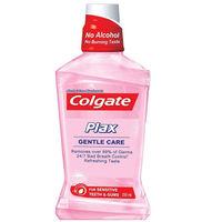 Colgate Plax Gentle Care Mouthwas Image