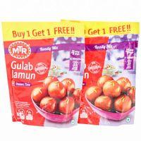 MTR Gulab Jamun Mix (Buy 1 Get 1) Image