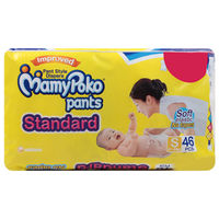 Mamy Poko Small Size - 42 Pants Image