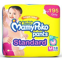 Mamy Poko Small Size - 4 pants Image