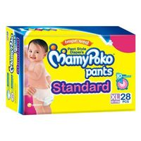 Mamy Poko XL Size - 5 Pants Image