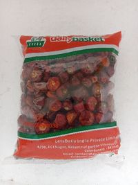 DB Red chilly (gundu milagai) Image