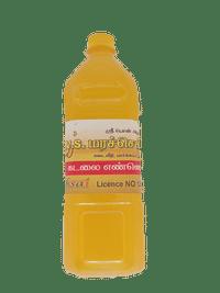 SVS Marachekku - Premium Groundnut oil (கடலை எண்ணெய்) Image