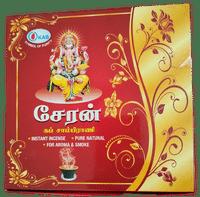 KAS Cheran Sambrani Image