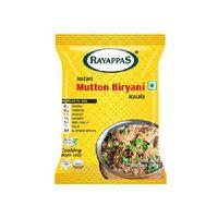 Rayappas Instant Chicken Biryani  Image