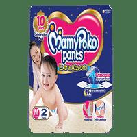 Mamy Poko (Size M) 2 Pants Image